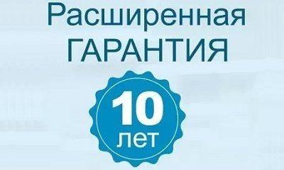 Расширенная гарантия на матрасы Промтекс Ориент Новочеркасск