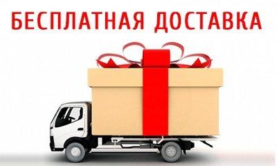 Доставка матрасов бесплатно Новочеркасск